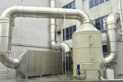 光氧催化除味净化器厂家